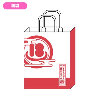 第5回輝け!オールスターゲーム声優大集合スペシャル ~レッツゴー!音泉いやん旅行〜テルマエ・エロマエ~